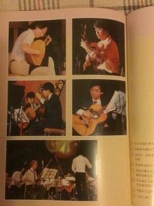 HK players in China 1987